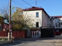 叶卡捷琳堡市, Malyshev st, 房屋 56А. 多功能建筑