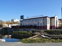 Екатеринбург, улица Малышева, дом 56. многофункциональное здание