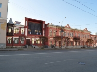 neighbour house: st. Malyshev, house 58А. office building
