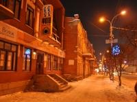叶卡捷琳堡市, Malyshev st, 房屋 58А. 写字楼