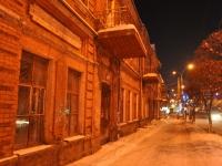 Екатеринбург, техникум Областной техникум дизайна и сервиса, улица Малышева, дом 58