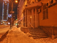 Yekaterinburg, Malyshev st, house 60. Apartment house