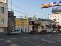Екатеринбург, улица Малышева, дом 64. магазин