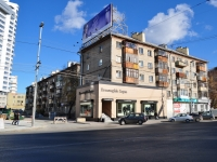 Yekaterinburg, Malyshev st, house 73. Apartment house with a store on the ground-floor