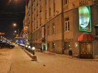 Екатеринбург, гостиница (отель) Екатеринбург-Центральный, улица Малышева, дом 74