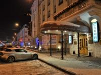 Yekaterinburg, hotel Екатеринбург-Центральный, Malyshev st, house 74