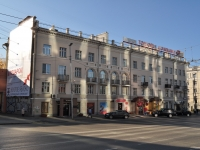 neighbour house: st. Malyshev, house 76. Apartment house with a store on the ground-floor