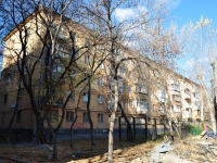 Yekaterinburg, Malyshev st, house 77. Apartment house