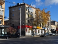 Yekaterinburg, Malyshev st, house 79. Apartment house with a store on the ground-floor
