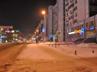 Yekaterinburg, Malyshev st, house 84. Apartment house with a store on the ground-floor