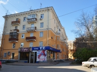 Yekaterinburg, Malyshev st, house 92. Apartment house with a store on the ground-floor