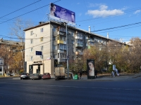 neighbour house: st. Malyshev, house 93. Apartment house with a store on the ground-floor