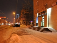 Yekaterinburg, Malyshev st, house 93. Apartment house with a store on the ground-floor