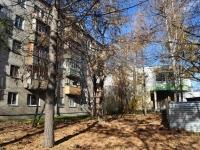 Екатеринбург, улица Малышева, дом 98. многофункциональное здание