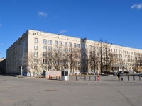 Yekaterinburg, Malyshev st, house 101. governing bodies