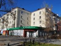 叶卡捷琳堡市, Malyshev st, 房屋 103 к.1. 公寓楼