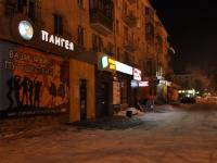 Yekaterinburg, Malyshev st, house 103 к.1. Apartment house