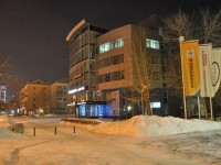 Yekaterinburg, Malyshev st, house 105. office building