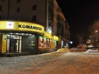 叶卡捷琳堡市, Malyshev st, 房屋 107 к.1. 公寓楼