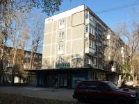 Yekaterinburg, Malyshev st, house 109А. Apartment house