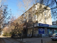 Yekaterinburg, Malyshev st, house 109. Apartment house with a store on the ground-floor