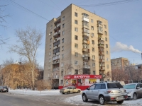 Yekaterinburg, Malyshev st, house 116А. Apartment house