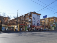 Yekaterinburg, Malyshev st, house 116. Apartment house