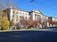 соседний дом: ул. Малышева, дом 117. колледж Уральский колледж строительства, архитектуры и предпринимательства