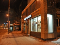 Yekaterinburg, Malyshev st, house 118. Apartment house with a store on the ground-floor