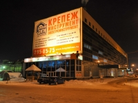 Yekaterinburg, Malyshev st, house 122. office building