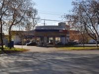 соседний дом: ул. Малышева, дом 124. автозаправочная станция Ergo