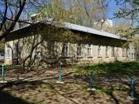 Екатеринбург, улица Малышева, дом 9. офисное здание