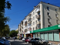 neighbour house: st. Malyshev, house 103 к.1. Apartment house