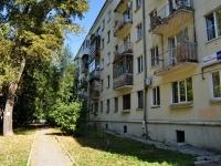 Yekaterinburg, Malyshev st, house 107 к.2. Apartment house