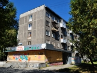 neighbour house: st. Malyshev, house 109. Apartment house with a store on the ground-floor