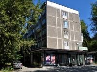 叶卡捷琳堡市, Malyshev st, 房屋 109А. 公寓楼