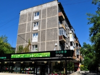 Yekaterinburg, Malyshev st, house 111А. Apartment house with a store on the ground-floor