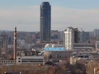 Yekaterinburg, Malyshev st, house 126. office building