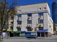 соседний дом: ул. Малышева, дом 33. органы управления Министерство общего и профессионального образования Свердловской области