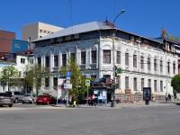 соседний дом: ул. Малышева, дом 39. многофункциональное здание