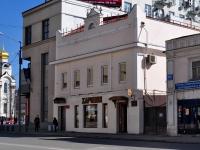 соседний дом: ул. Малышева, дом 44. офисное здание