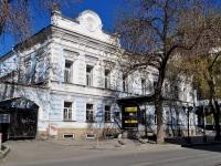 соседний дом: ул. Малышева, дом 46. музей Свердловский областной краеведческий музей