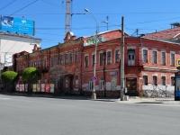 neighbour house: st. Malyshev, house 58. technical school Областной техникум дизайна и сервиса