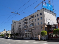 neighbour house: st. Malyshev, house 60. Apartment house
