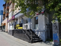 neighbour house: st. Malyshev, house 73. Apartment house with a store on the ground-floor