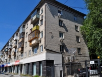 neighbour house: st. Malyshev, house 85. Apartment house