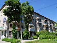 neighbour house: st. Malyshev, house 87. Apartment house