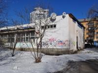 Yekaterinburg, public organization Екатеринбургский Суворовско-Нахимовский кадетский клуб, Malyshev st, house 102А