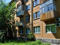 neighbour house: st. Malyshev, house 116. Apartment house