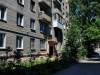 neighbour house: st. Malyshev, house 120. Apartment house with a store on the ground-floor